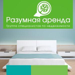 Аренда квартир и офисов Турков