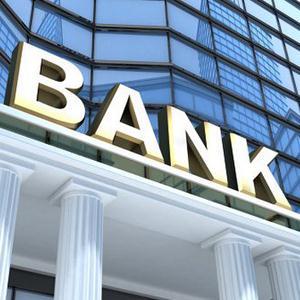 Банки Турков