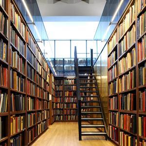 Библиотеки Турков