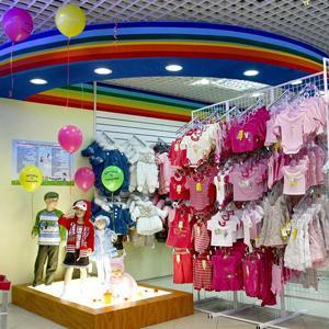 Детские магазины Турков