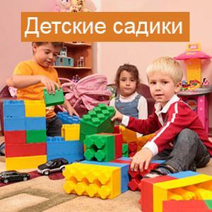Детские сады Турков