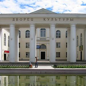Дворцы и дома культуры Турков