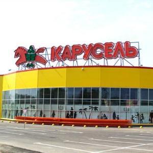 Гипермаркеты Турков