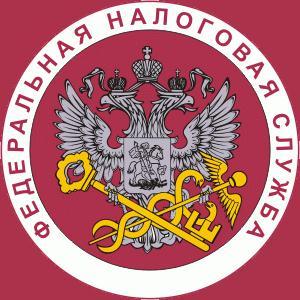 Налоговые инспекции, службы Турков