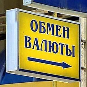 Обмен валют Турков
