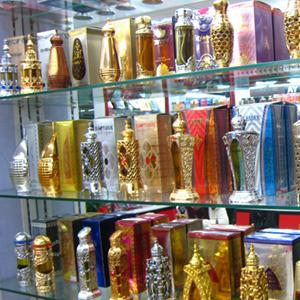 Парфюмерные магазины Турков