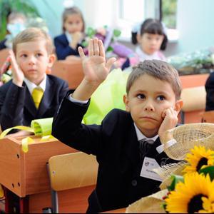 Школы Турков