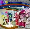 Детские магазины в Турках