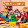 Детские сады в Турках