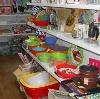 Магазины хозтоваров в Турках