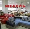 Магазины мебели в Турках