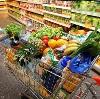 Магазины продуктов в Турках