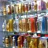 Парфюмерные магазины в Турках