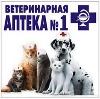 Ветеринарные аптеки в Турках