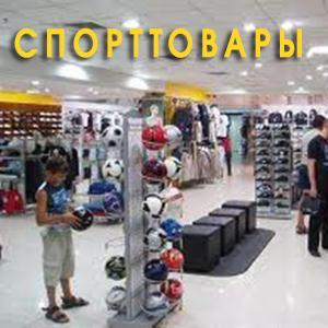 Спортивные магазины Турков
