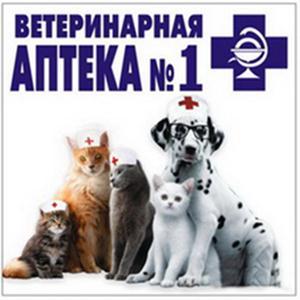 Ветеринарные аптеки Турков