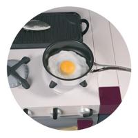 Кулинар - иконка «кухня» в Турках